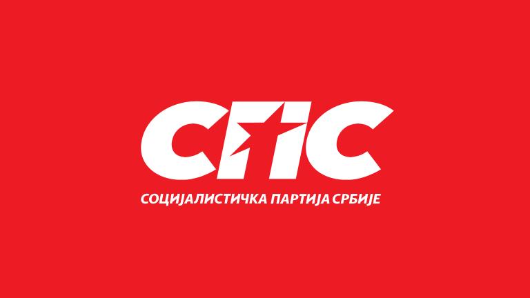 ПС ОЕБС: Грађани и званичници Србије урадили изванредан посао
