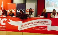 Оснивачка скупштина ПО ФОЖ у Војводини