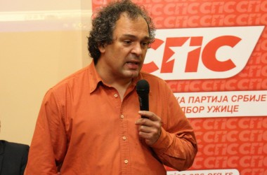 "Трибина: ""СРБИЈА И УЖИЧКИ КРАЈ 2025: ПОГЛЕД С'ЛЕВА"""
