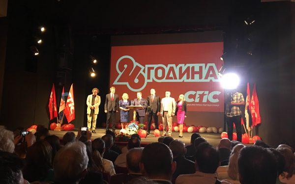 Дан партије- 26 година од оснивања Социјалистичке партије Србије