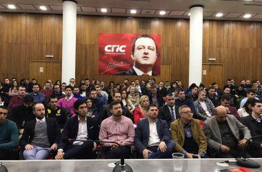 Социјалистичка омладина Београда подржала одлуку Главног одбора СПС