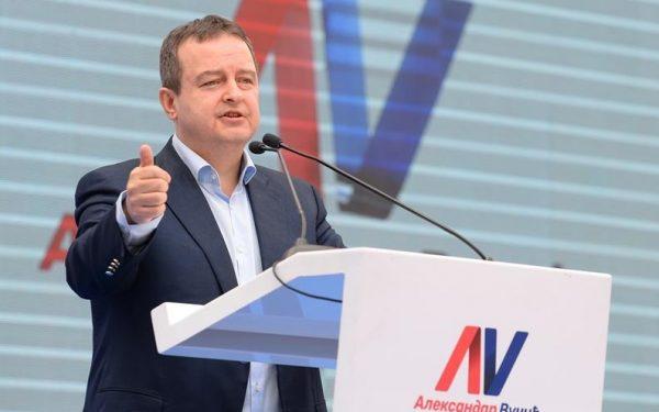 """Govor Ivice Dačića na konvenciji u """"Kombank areni"""""""