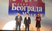 Никодијевић у Москви отворио Фестивал филмова Емира Кустурице