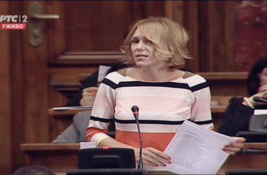Закон о родној равноправности ускоро у Скупштини