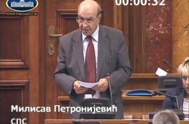 Izmene zakona o ministarstvima imaju za cilj efikasnije sprovođenje politike Vlade