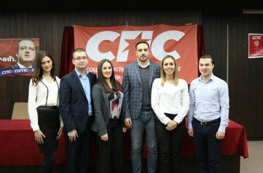 Угљеша Марковић   присуствовао  Изборној конференцији Социјалистичке омладине Браничевског округа