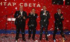 СПС: Победник мора гарантовати стабилност Београда и Србије