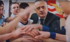 """""""Убаци тројку за Београд"""""""