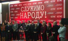 Dačić: Svaki glas za SPS na izborima za Skupštinu Beograda je izraz vere u SPS