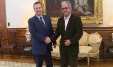 Дачић разговарао са потпредседником Парламента Португалије