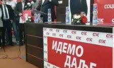 Изабрано градско руководство СПС Чачак