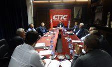 Održana treća sednica Komisije za materijalo-finansijska pitanja