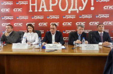 Саопштење: Извршни одбор дао пуну подршку председнику СПС Ивици Дачићу за наставак реформског курса и политике коју спроводи