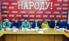 Одржана прва седница Председништва и Извршног савета Социјалистичке омладине Србије