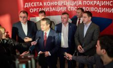 Председник СПС Ивица Дачић на X конференцији СПС у Војводини: Ми стојимо постојано!!