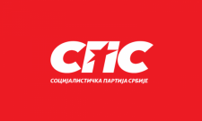 СПС предала листе за локалне изборе у Врању и Сурдулици