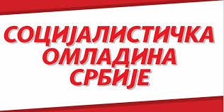 Православне светиње на Косову и Метохији су задужбине српских владара
