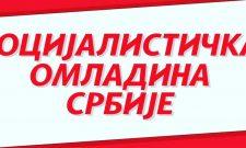 Социјалистичка омладина Србије жели срећан дан младих
