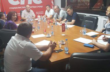 Одржана трећа седница Надзорног одбора