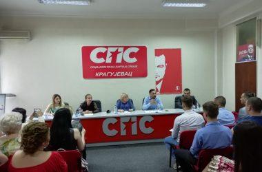 Одржана заједничка Седница председништва ФОЖ и Социјалистичке омладине Србије у Крагујевцу