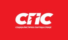 Седница Главног одбора Социјалистичке партије Србије 22.јула 2019.године