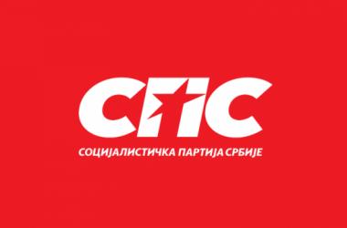Саопштење Градског одбора Чачак