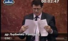 Љубинко Ракоњац: Шта Србија може да очекује од посете француског председника и потписаних споразума?