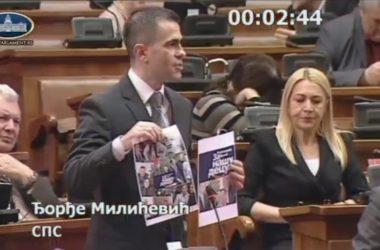 Đorđe Milićević: U fokusu kampanje i standard građana i lider stranke