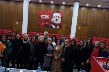 Одржана Седница председништва Форума жена СПС