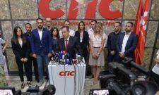 Саопштење: Функције нам нису приоритети, приоритет je јака Србија без које нема СПС