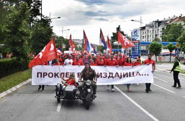 Ивица Дачић и Драган Марковић Палма посетили су Нови Сад