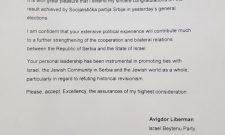 """Predsednik partije """"Izrael naš dom"""" čestitao Dačiću izborne rezultate"""