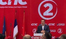 """Ivica Dačić poručio na Zvezdari """"Mi stojimo postojano"""""""