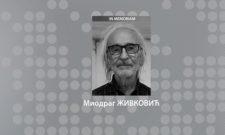 Преминуо вајар Миодраг Живковић, стваралац светског реномеа