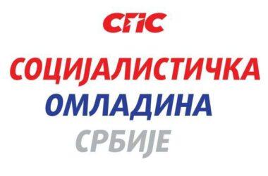 Саопштење Социјалистичке омладине Србије поводом акције омладине опозиционих политичких странака на Међународни дан људских права
