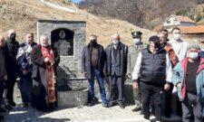 Тончев: Откривен споменик војнику Љубиши Божилову из Сурдулице