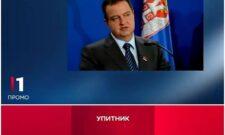 """Најава: Ивица Дачић биће гост емисије """"Упитник"""", уторак 6. април од 20:50"""