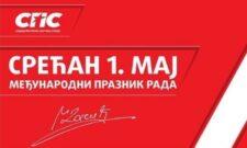 Саопштење Социјалистичке партије Србије поводом  Међународног празника рада