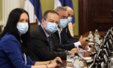 Ивиц Дачић на састанку о формирању Радне групе за промену Устава